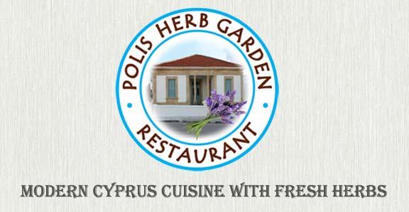 Polis Herb Garden